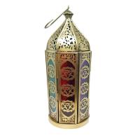Chakra Lantern